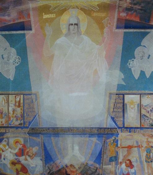 icoana invierii site
