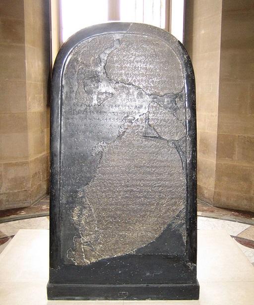 stela moabita