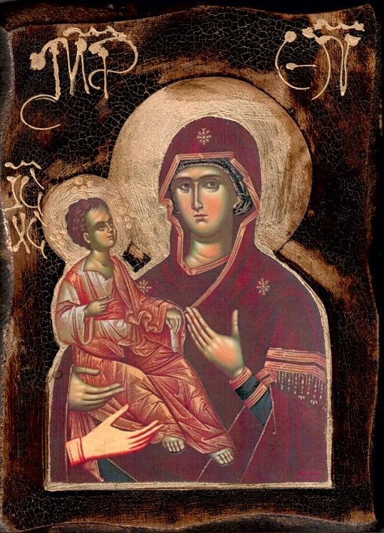 Maica Domnului cu trei maini