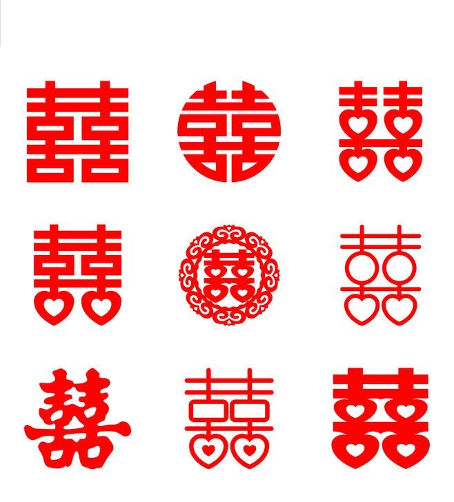 Diverse reprezentări ale simbolului fericirii în dragoste