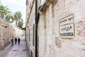 Ierusalim - Drumul Crucii