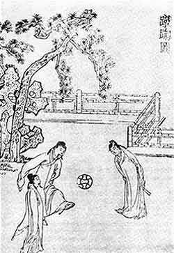 Cine a inventat fotbalul? - Fotbalul in China